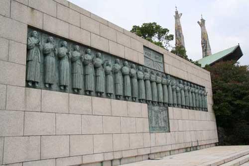 Resultado de imagen de museo martires nagasaki