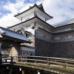 El Castillo de Kanazawa