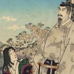 El emperador Nintoku