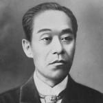 Fukuzawa Yukichi, escritor, traductor y político