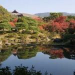 El Jardín Isuien, en Nara