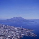 Visitando la ciudad de Kagoshima