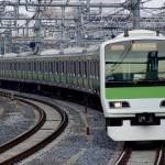 La línea Yamanote, la más importante de Tokio