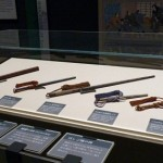 Museo de la Criminología, en Tokio