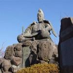 El Periodo Kamakura