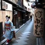 El barrio de Ponto-cho, en Kyoto
