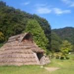 Los inicios de la Historia de Japón