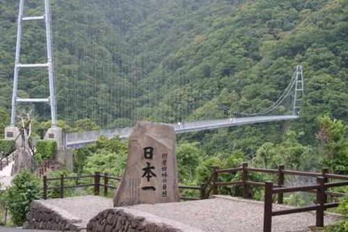 Puente Colgante  Aya Teruha