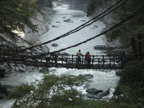 Puente Kazurabashi