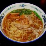 Cómo preparar el Shoyu Ramen