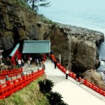 El Santuario Udo, en Miyazaki
