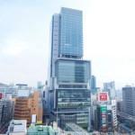 Shibuya Hikarie, nuevo edificio comercial en Tokio