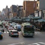 Shijo-dori, zona de compras en Kyoto