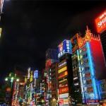 El barrio de Shinjuku en Tokio