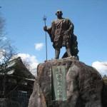 Shodo Shonin y el Puente de Shinkyo