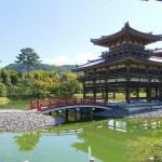 Uji, excursión desde Kioto