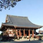 El Templo Honmon y el Oeshiki