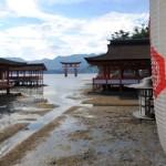 El Santuario de Itsukushima, cerca de Hiroshima