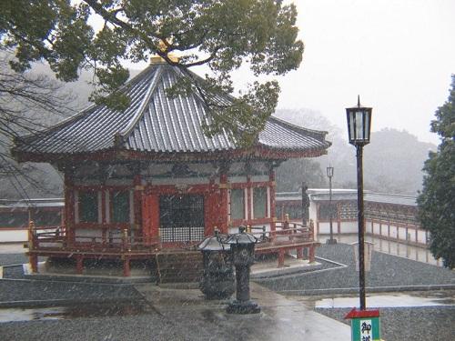 Templo Shinshoji Narita