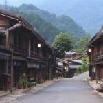 Tsumago, un remanente del Japón medieval