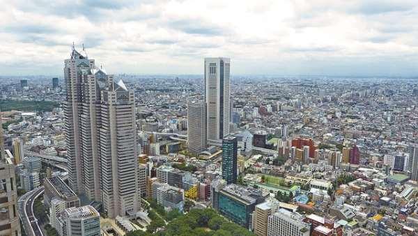 Foto de Tokio