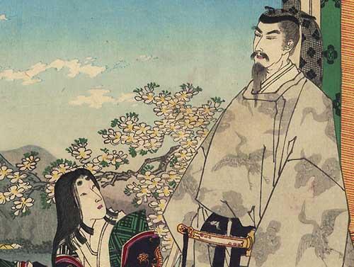 Emperador Nintoku