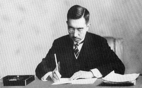 Hirohito Showa
