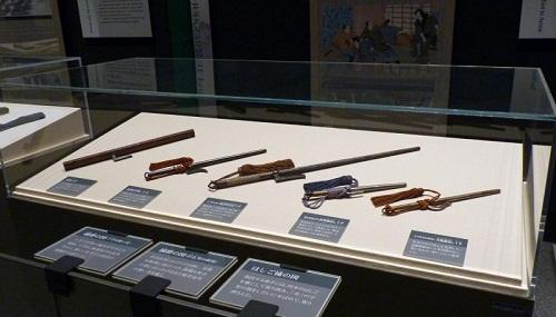 Museo del Crimen, Tokyo