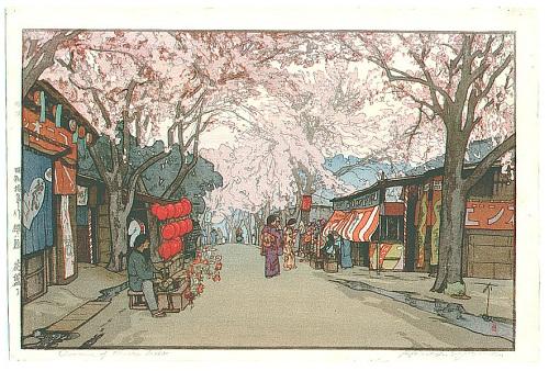 Periodo Nara