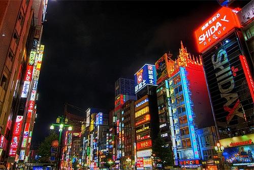 Barrio de Shinjuku