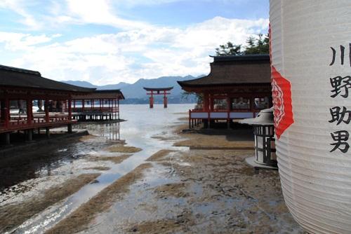 Templo Itsukushima