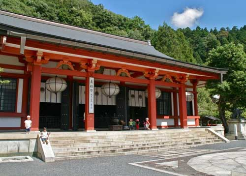 Templo Kurama