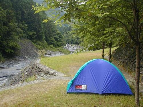 campamento japon