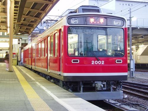 Hakone-Tozan