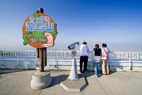 Monte Moiwa, Sapporo desde las alturas