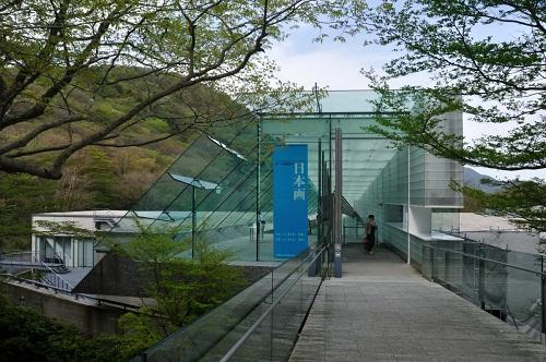 Museo POLA de Arte, en Hakone