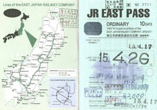 JR East Pass, pase de tren para turistas