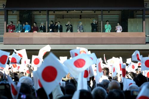Saludo del Emperador japones en Año Nuevo
