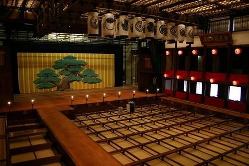 El Teatro Kabuki Kanamaruza
