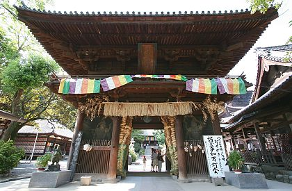 Templo Ishiteji