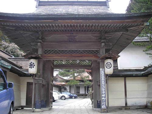Templo Muryokoin