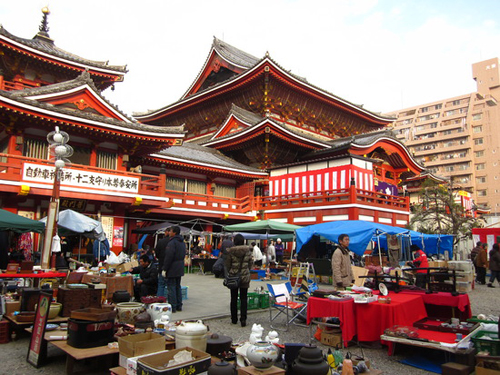 Templo Osu Kannon
