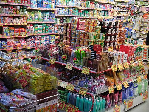 Tienda en Japon