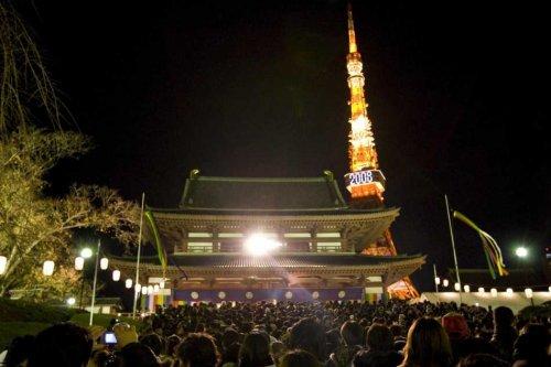 año nuevo japon
