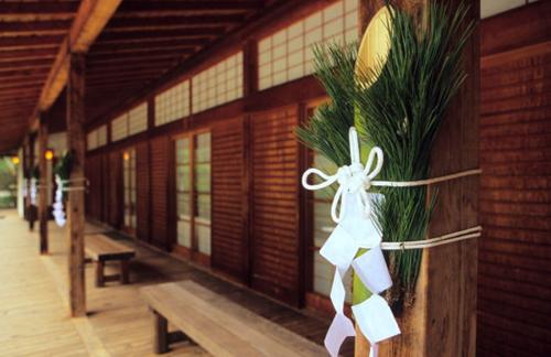 ano nuevo en japon