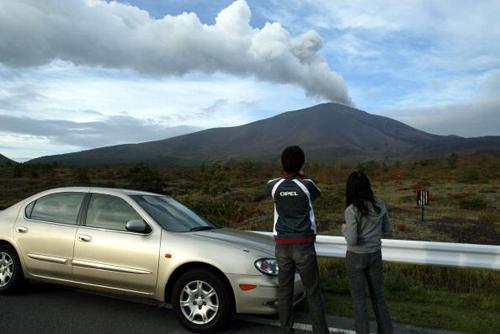 Volcan Asama