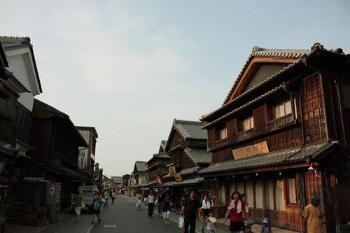 Calle Oharaimachi