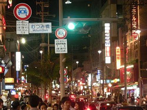 calle kokusaidori