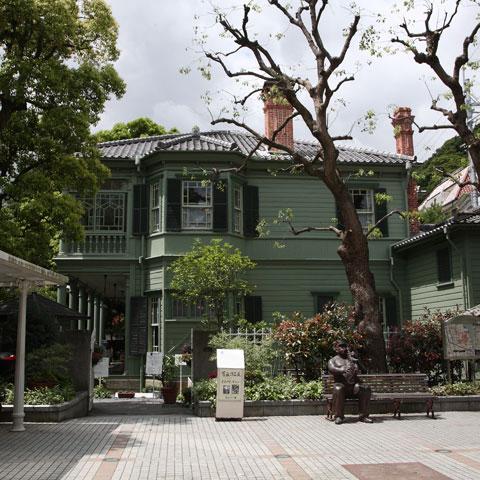 Casa Moegi