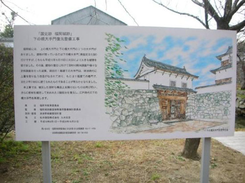 Las ruinas del Castillo de Fukuoka